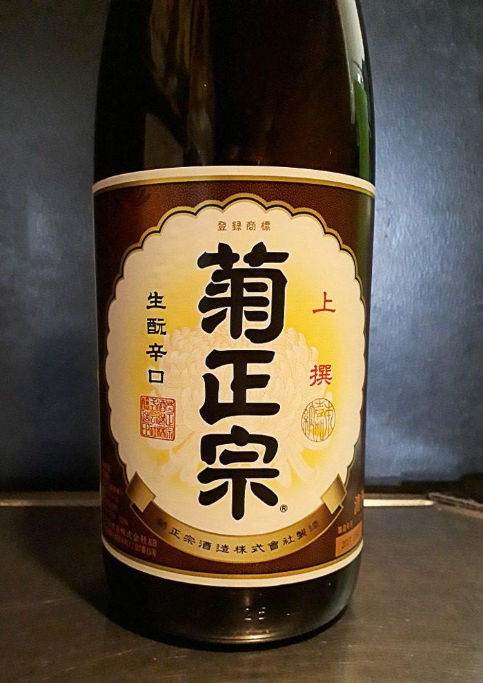 Sake (warm or chilled)