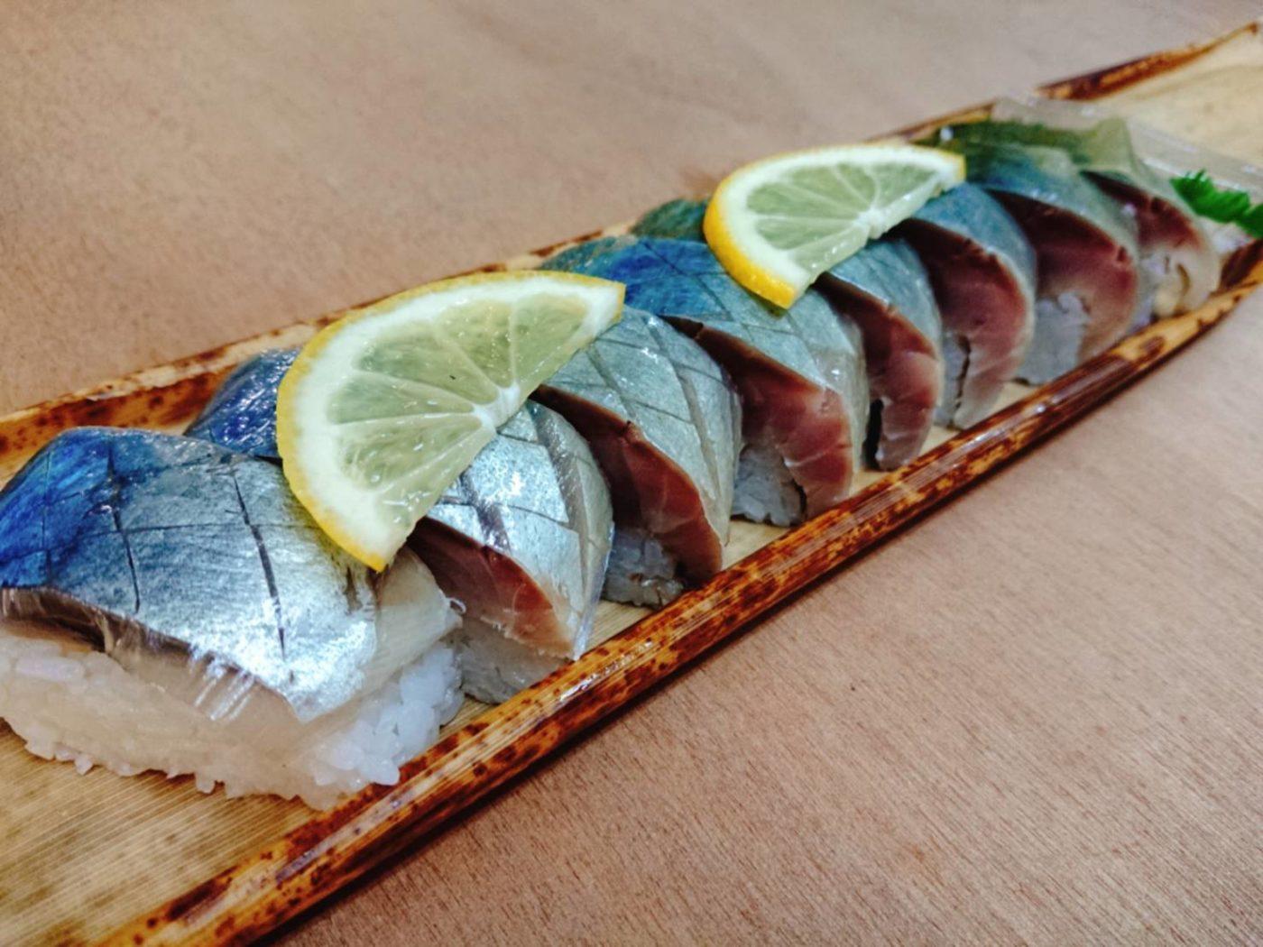 Saba-Bo Sushi(Takeout)