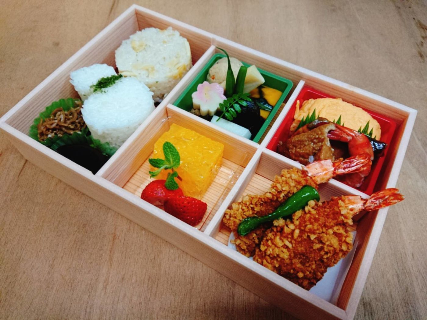 "Hibi-koujitsu Bento (Takeout meal named ""Every day is a good day"")"