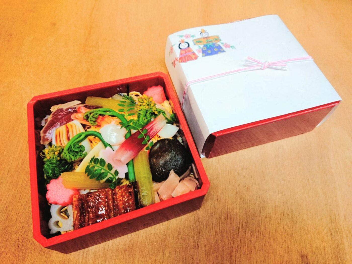 Seasonal Chirashi Sushi